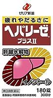 女性ホルモン 肝臓 肝障害 アルコール 肝機能に関連した画像-06