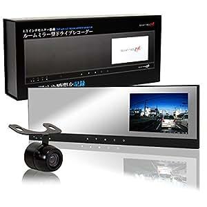 ドライブレコーダー搭載 ルームミラーモニター 4.3インチ Gセンサー GPS ミラー 型 ドラレコ QUATTROeyeシリーズ