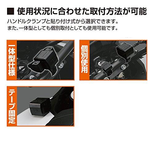 DAYTONA(デイトナ) バイク専用電源2.1A USB(5V / 2.1A)2ポート+シガーソケット(12V / 5A)1ポート 93043