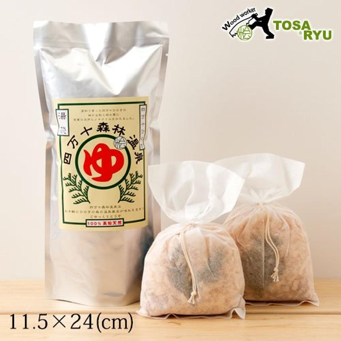 分離驚くばかりくびれた土佐龍四万十森林温泉四万十ひのきの入浴剤2袋入り高知県の工芸品Bath additive of cypress, Kochi craft