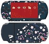 和・彩・美 (WA・SA・BI) 『PSP-3000用 彩装飾シート 散桜に兎』