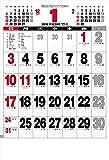ジャンボ文字月表  (2016年版カレンダー) 16-TD-612