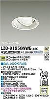 DAIKO LEDユニバーサルダウンライト 白色 CDM-T70W相当 埋込穴φ125 配光角30度 電源別売 ポイント配光 LZD-91950NWE