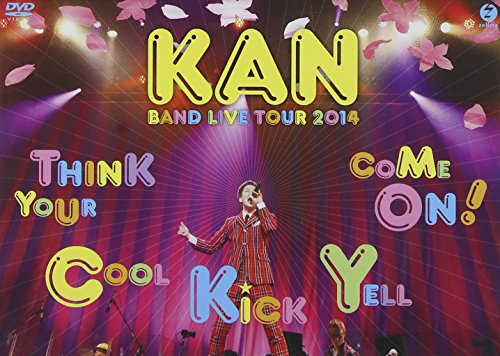 KAN BAND LIVE TOUR 2014【Think Your Cool Kick Yell Come On!】 [DVD] KAN 菅原龍平 アップフロントワークス(ゼティマ)