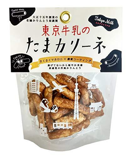 モック たまカリーネ 東京牛乳ミルクキャラメル味 40g×3個