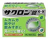 【第2類医薬品】サクロン錠 96錠