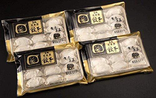 無添加手作り。鹿児島ますや黒豚生餃子(オーガニック皮使用)12ヶ入り4パック。子供でも安心して食べられます。