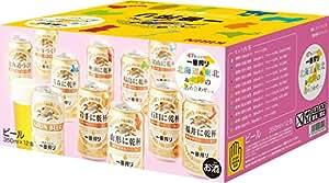 【限定セット】キリン 47都道府県の一番搾り 北海道・東北・北陸 詰め合わせセット 350ml×12本