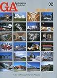 GA Contemporary Architecture 02―ミュージアム MUSEUM 2 (現代建築シリーズ)