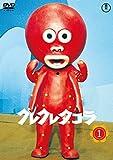 クレクレタコラ コンプリート・コレクション vol.1 東宝DVD名作セレクション