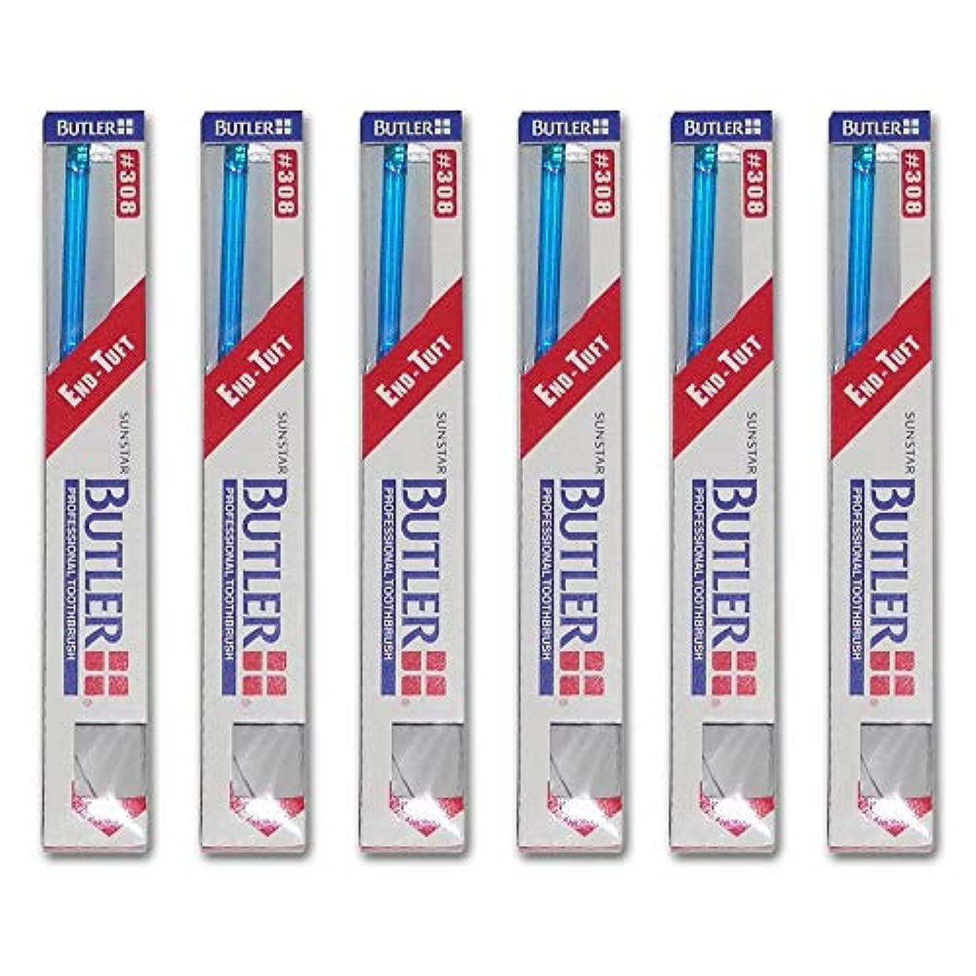 守る私日帰り旅行にバトラー 歯ブラシ 6本 #210P