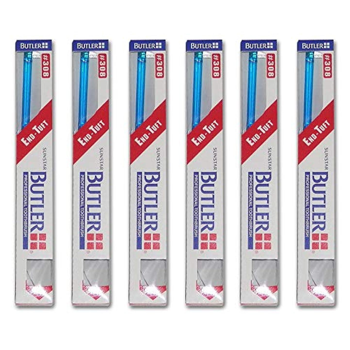 毎月汗器具バトラー 歯ブラシ 6本 #210P