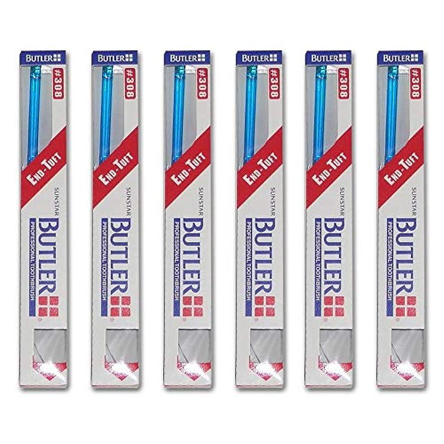 不愉快にコストチョークバトラー 歯ブラシ 6本 #210P