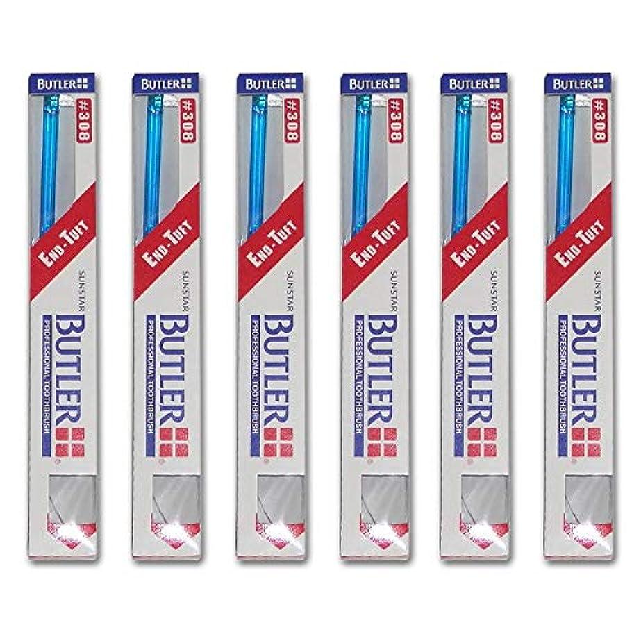 騒ぎくびれた長くするバトラー 歯ブラシ 6本 #210P