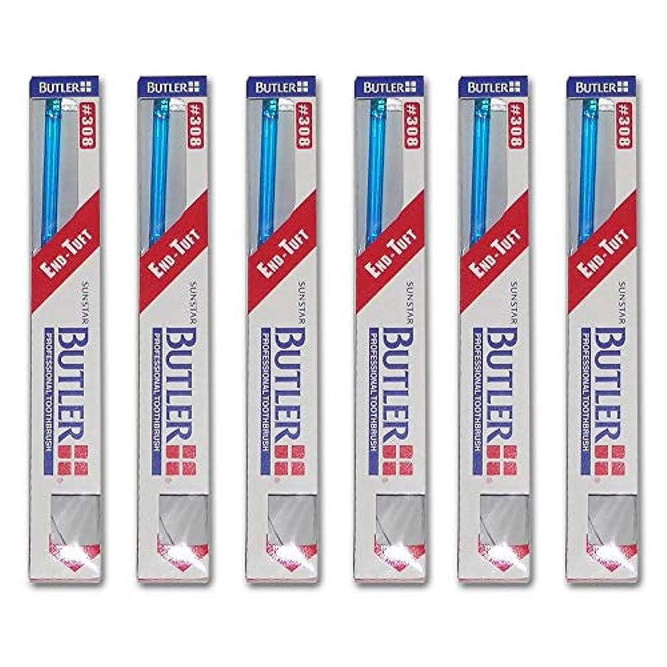 バトラー 歯ブラシ 6本 #210P