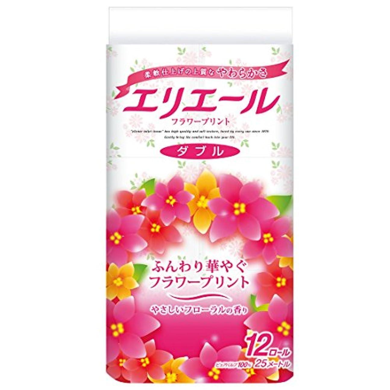 不器用彼らは思われるエリエール トイレットペーパー フラワープリント 25m×12ロール ダブル パルプ100% 優雅な花の香り