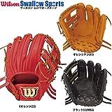 Wilson(ウイルソン) WTAHWQD6H