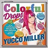 【メーカー特典あり】 Colorful Drops(通常盤)(初回限定盤ジャケ写絵柄ステッカー付き)