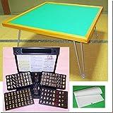 (即納)スコア帳付 ●麻雀卓 座卓用 折りたたみ式 麻雀牌・九龍牌 標準サイズ 全て黒に統一