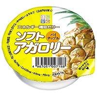 ソフトアガロリー パイナップル 83g×24個 【医療食】