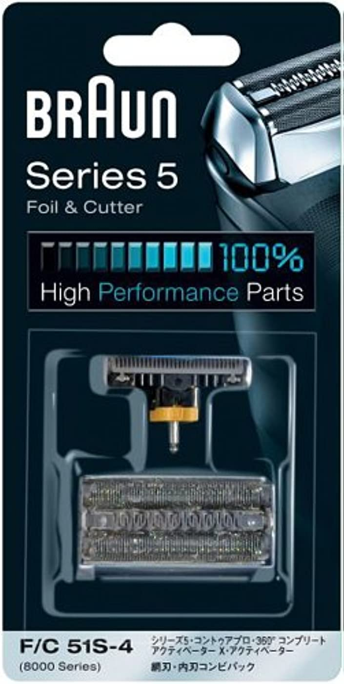 筋子音繊維ブラウン シェーバー替刃 シリーズ5/8000シリーズ用 F/C51S-4【正規品】