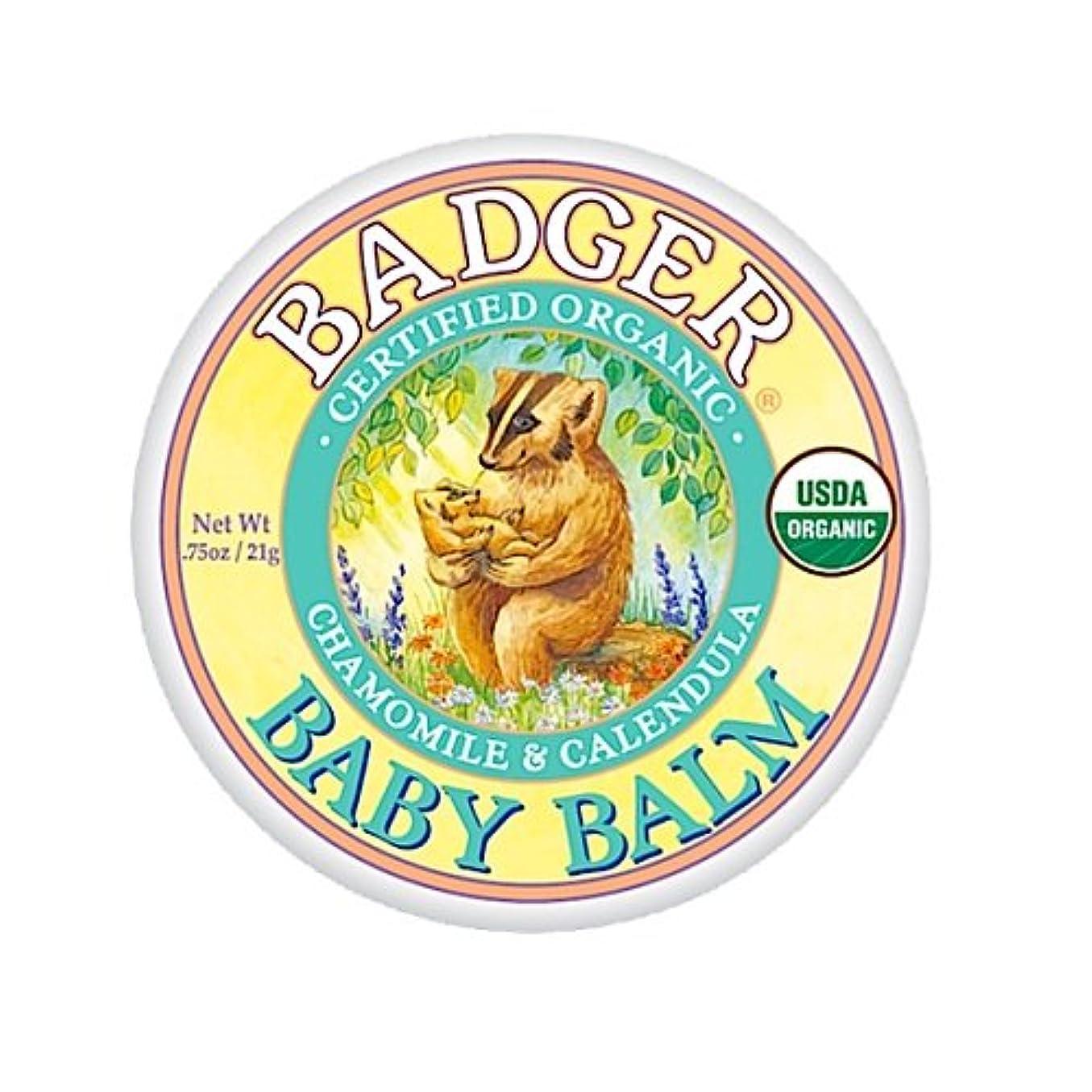 コントラスト整理する計画的Badger バジャー オーガニックベビークリーム カモミール & カレンドラ 21g【海外直送品】【並行輸入品】