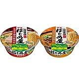 明星 低糖質麺 はじめ屋 糖質50%オフ こってり醤油豚骨味・こってり味噌味 各6個セット(計12個)