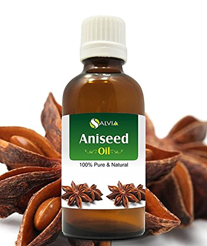 ラップトップ滑る摂動ANISEED OIL 100% NATURAL PURE UNDILUTED UNCUT ESSENTIAL OIL 30ML