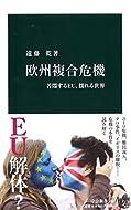 遠藤 乾 (著)新品: ¥ 929ポイント:29pt (3%)4点の新品/中古品を見る:¥ 929より