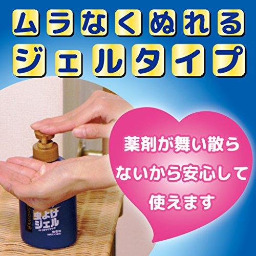 KINCHO プレシャワー 虫よけジェルポンプ 無香料 200g (防腐剤無添加)