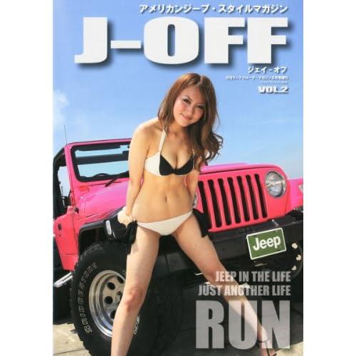 アメリカンジープスタイルマガジン「J-OFF」VOL.2