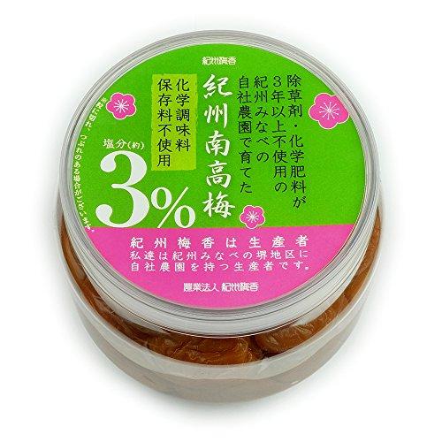 【無添加/梅干し】紀州梅香の特別な上質梅干し1Kg(500g×2) (塩分約3%の減塩) (2)