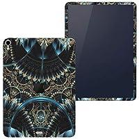 igsticker iPad Pro 11 inch インチ 対応 apple iPad Pro11 シール アップル アイパッド A1934 A1979 A1980 A2013 iPadPro11 全面スキンシール フル 背面 側面 正面 液晶 タブレットケース ステッカー タブレット 保護シール 人気 青 ブルー ゴージャス 008203