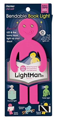 LED ブックライト ライトマン ピンク LTM160P