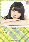 クリアファイル付 (卓上)AKB48 岡田彩花 カレンダー 2015年