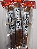 桜食品いぶりがっこ 2Lサイズ3本セット