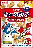 チャオ (CIAO) 猫用おやつ ちゅ~るビッツ まぐろバラエティ 12g×15袋