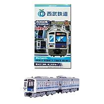 【Bトレインショーティー】西武6000系(西武鉄道)地下鉄直通対応車2両セットBトレBANDAIバンダイ