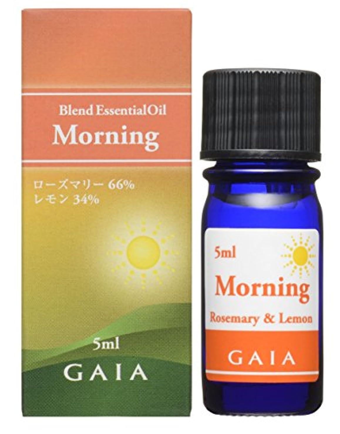GAIA (ガイア) ブレンドエッセンシャルオイル 朝 5ml 【AEAJ認定精油】