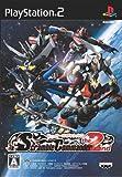 スーパーロボット大戦 スクランブルコマンダー the 2nd