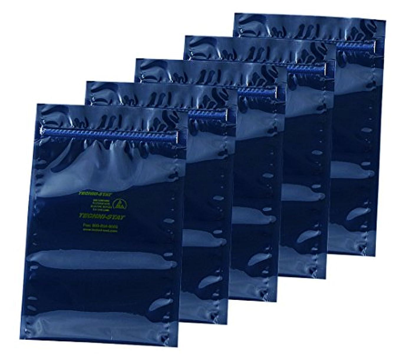 鋸歯状樹木収穫ESDシールドバッグ シールドバッグ ジッパー付き (100枚入り)