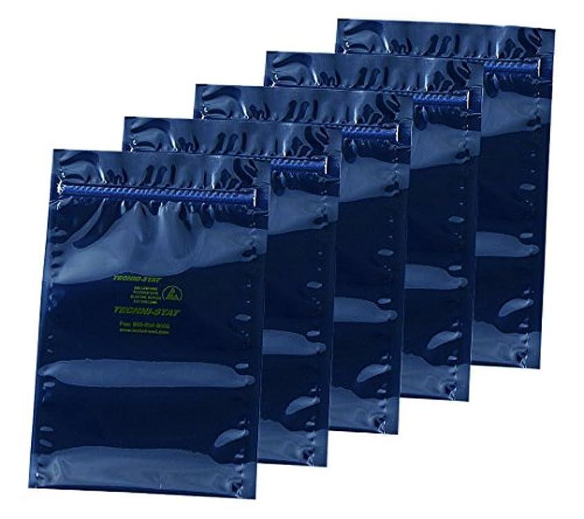 誇りハッチ休憩するESDシールドバッグ シールドバッグ ジッパー付き (100枚入り)