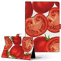 Lenovo TAB4 レノボ タブレット 手帳型 タブレットケース タブレットカバー カバー レザー ケース 手帳タイプ フリップ ダイアリー 二つ折り ユニーク 野菜 トマト 赤 レッド 模様 008422