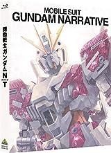機動戦士ガンダムNT (特装限定版) [Blu-ray]