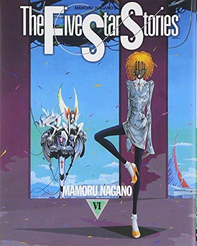 ファイブスター物語 (6) (ニュータイプ100%コミックス)