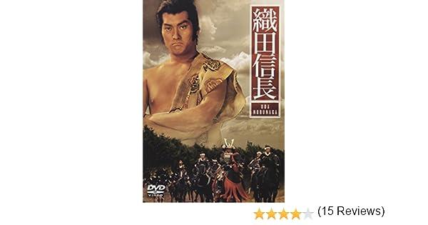 織田信長 (1989年のテレビドラマ)