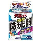 アースレッド お風呂の防カビ剤 無香性