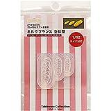 亀島商店 クレイジュエリー型抜き ミルクフランス 立体型 ホビー用ツール 1032