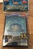 遊戯王オフィシャルカードゲーム デュエルモンスターズ デュエリストカードプロテクター ブルー Ver.3