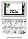 カシオ 電子辞書 エクスワード フランス語モデル XD-Z7200 100コンテンツ